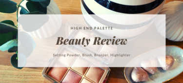 Hourglass Palette: Ambient Lighting Edit – Unlocked
